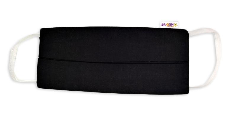 Bavlnená rúška, dvojvrstvová s vreckom na filter na gumku  - čierna