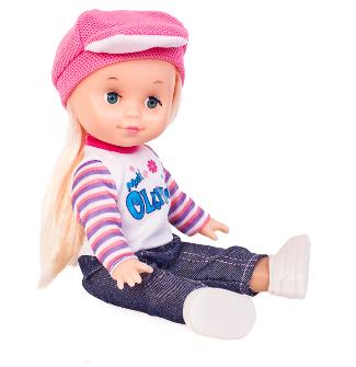 Bábika Doris s dlhými vláskami a oblečením, 25 cm