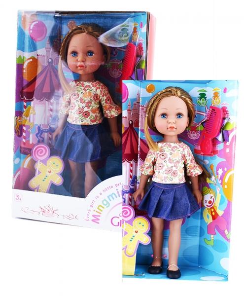 Bábika Ming, 34 cm