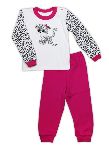 Bavlnené pyžamko NICOL GEPARDÍK - biela/ružová